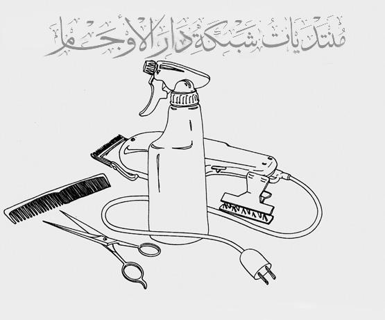بسم الله الرحمن الرحيم اللهم صلي على محمد وال