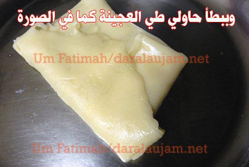 : طبق البطاطس الحلوة بالصور